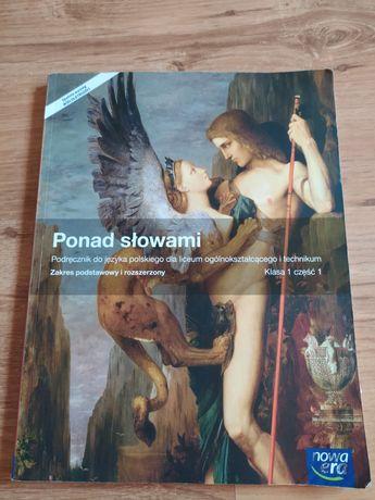Sprzedam podręcznik do języka polskiego Ponad słowami