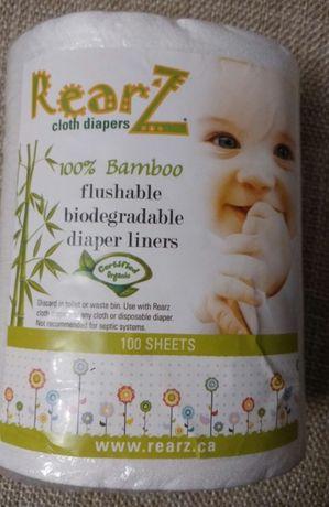 Продам бамбуковые прокладки в многоразовые подгузники( памперсы)