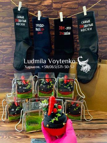 какпкейк из носков мужской подарок на 14 октября подарки сотрудникам