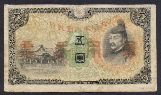Banknot Chiny 5 Yen z 1938 r rzadki
