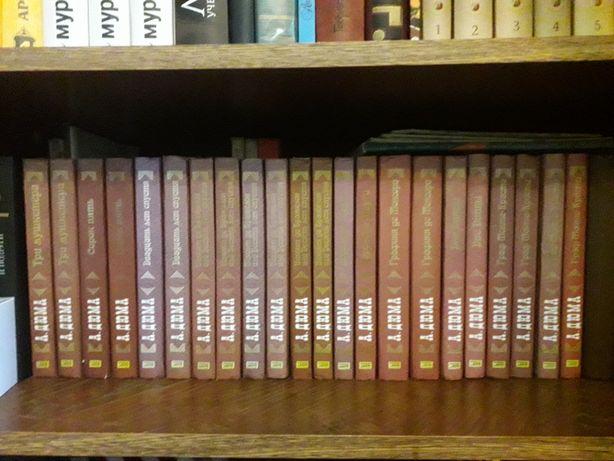 Собрание А. Дюма 22 тома в идеальном состоянии. КСД 2004 год.
