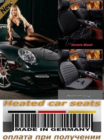 Stop Зима! Подогрев сидений Heated car! Высший уровень безопасности!