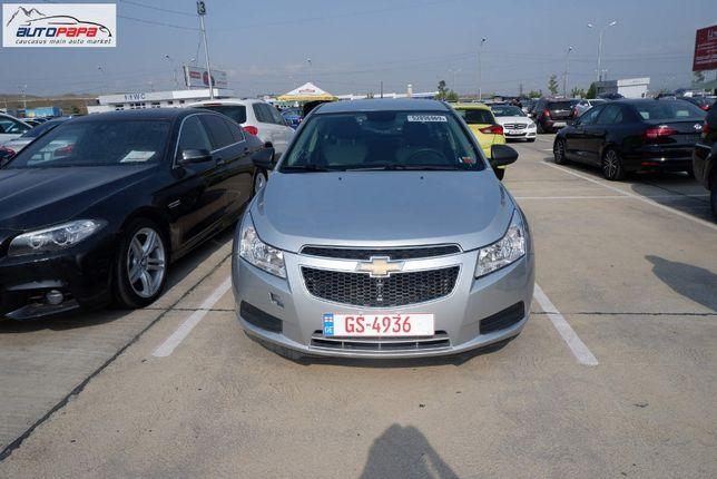 Chevrolet Cruze Ls 2012 Gray 1.8L