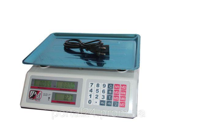 Весы электронные :ремонт, продажа.