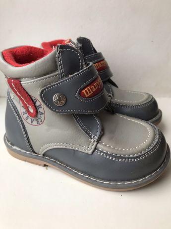 Демисезонные детские ботинки / сапоги 22 размер