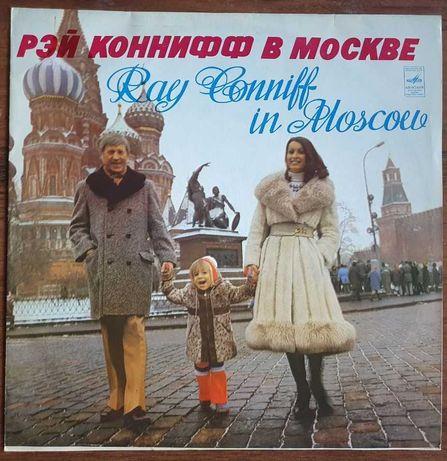 Платівка / Пластинка Рэй Коннифф в Москве - 1974 (Мелодия)