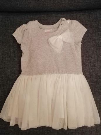 Плаття дитяче трикотаж