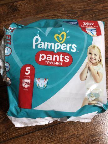 Трусики-подгузники pampers pants 5 23 штуки