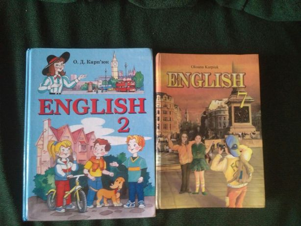 Учебник английского языка  7кл