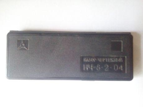 Готовальня НЧ-8-2-04