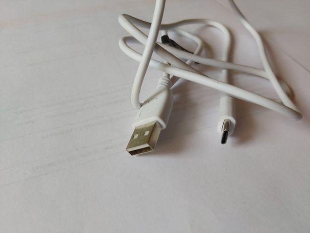 Kabel USB Typ - C