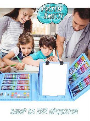 Набор юного художника для рисования 208 предметов Синий цвет