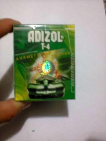 Анамегатор адизол озерол adizol ozerol