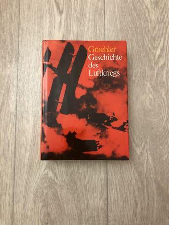 Военная авиация книга