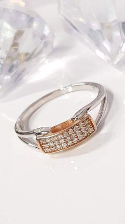Złoty pierścionek z brylantami W.Kruk