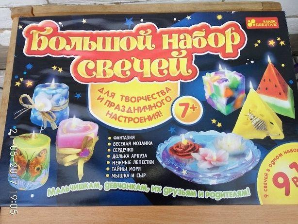 Большой набор свечей для творчества 9 в 1 от 7 лет