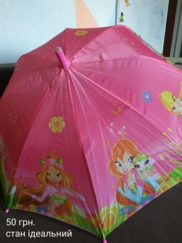 фанатам Winx (парасолі)