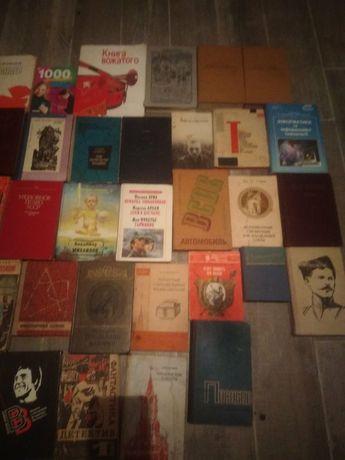 Поучительные книги СССР