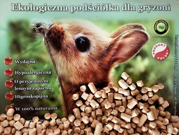 Żwirek drewniany 25KG EKOLOGICZNY Propellet Opole ul. Wspólna 1