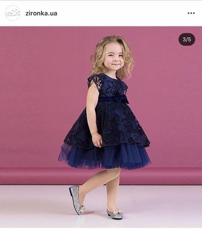 Нарядное платье «Зиронька» 128 размер