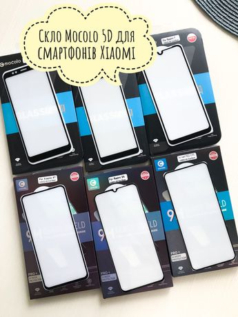 5D СТЕКЛО MOCOLO Xiaomi Redmi 4x 5 5A 6 Pro 6A 7A 8 8A 9A Plus K20 Pro