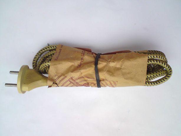 Провод 2 х 0,75 в защитной оплётке 2,2 м СССР (новый)