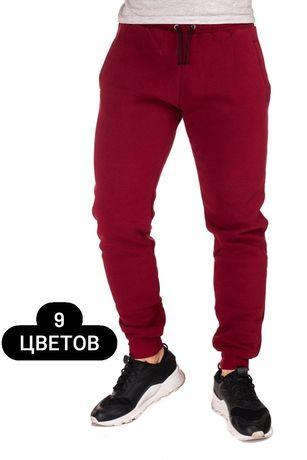 Флис! Теплые мужские штаны. Спортивные брюки. ТОП КАЧЕСТВО!