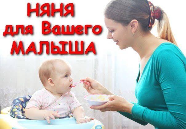 Окружим заботой и теплом Вашего ребенка