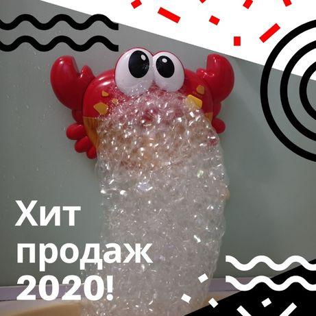 Детская игрушка для ванной bubble crab