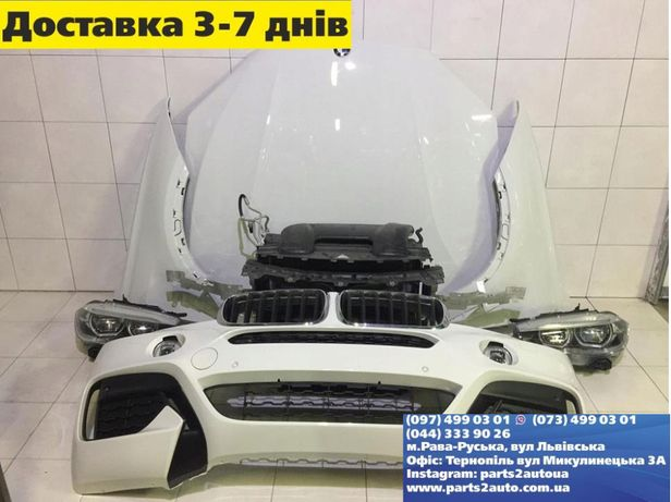 BMW X6 E71 F16 G06 2008- Разборка Авторазборка Авто Шрот Запчасти