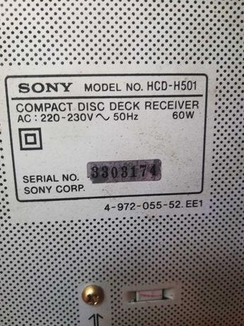 Sprzedam wieże Sony MCH-501