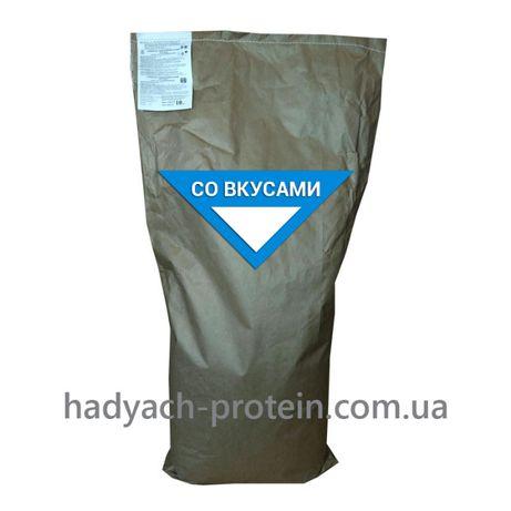 Протеин Биос Гадяч Заводские мешки с Вкусами по 180 грн