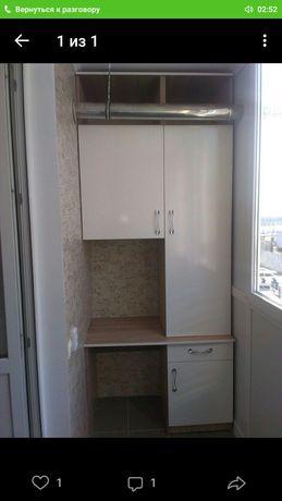Продам шкаф на балкон