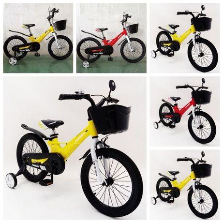 Велосипед 1450D, 1650D, 1850D - HAMMER HUNTER. Магниевая рама