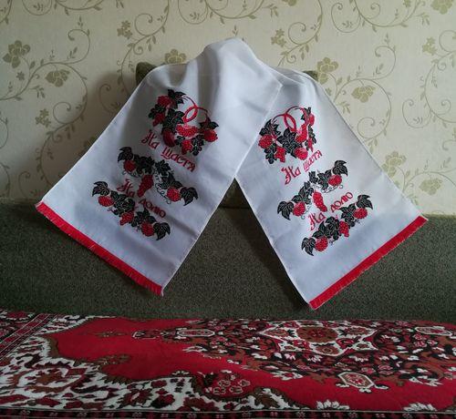 Вишитий Весільний рушник