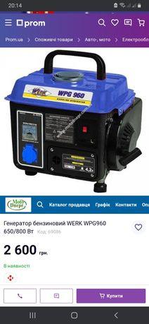 Бензиновий генератор