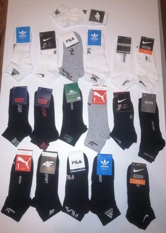 Skarpety NIKE Adidas Tommy Hilfiger
