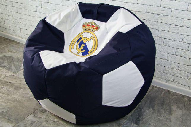 Кресло мешок мяч 150 футбольный клуб Реал Мадрид Real Madrid
