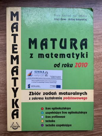 Matura z matematyki od roku 2010