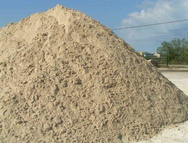 Продам песок отсев щебень бут