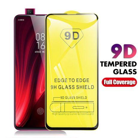 Защитные стёкла на телефоны Redmi, Samsung, Huawei, Iphone,Realme