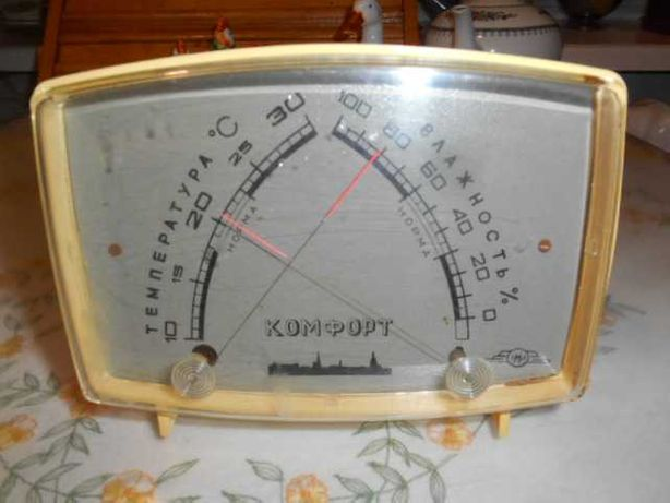 Термометр гигрометр Комфорт времен СССР