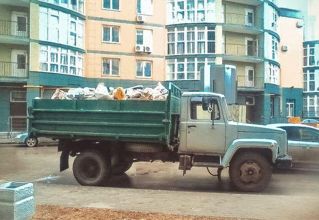 Не дорого вывоз мусора Газель Хлама мебели веток