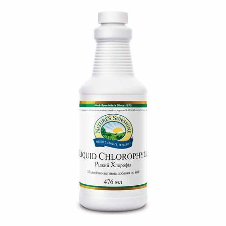Хлорофилл жидкий Chlorophyll Liquid