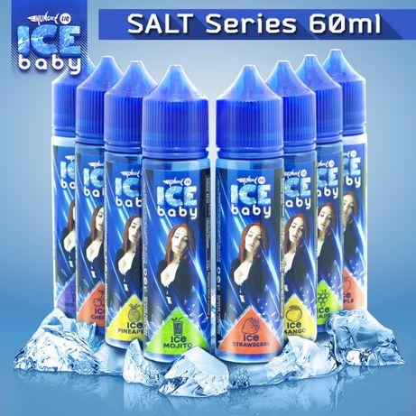 Органическая и Солевая Премиум Жидкость ICE BABY 60ml salt POD под