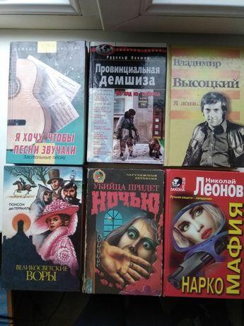 Застольные песни, Высоцкий, Леонов