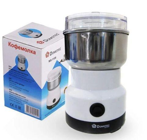 Новая Кофемолка электрическая Domotec MS 1106 домотек кавомолка