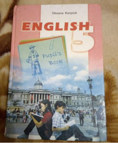 Продам книгу 5 клас