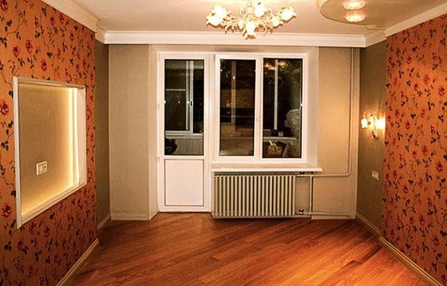 Ремонт квартир в Одессе ( Самые лояльные цены) звоните .