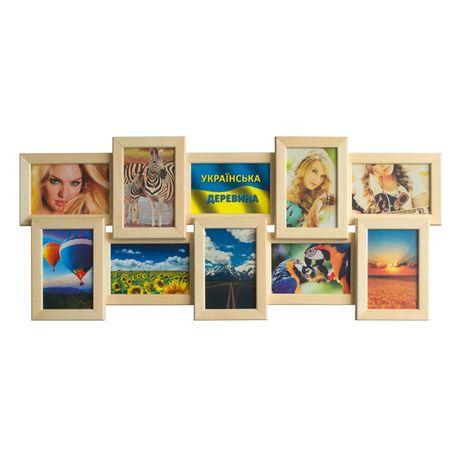 Мультирамка на 10 фото горизонтальная деревянная фоторамка для фотогра